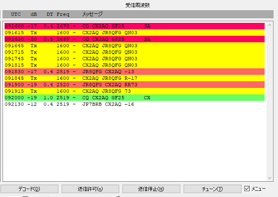 FT8_40m-001.png