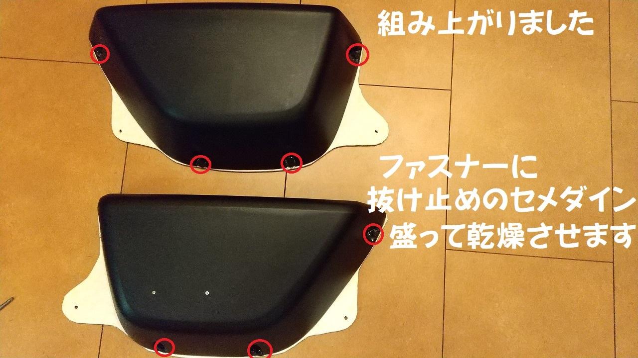 DSC_699.jpg