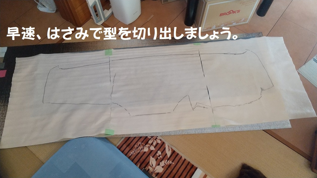 DSC_754.jpg
