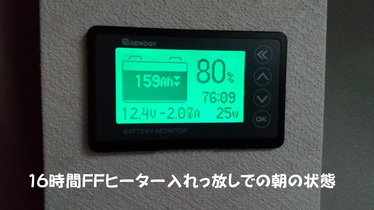 DSC_769.jpg