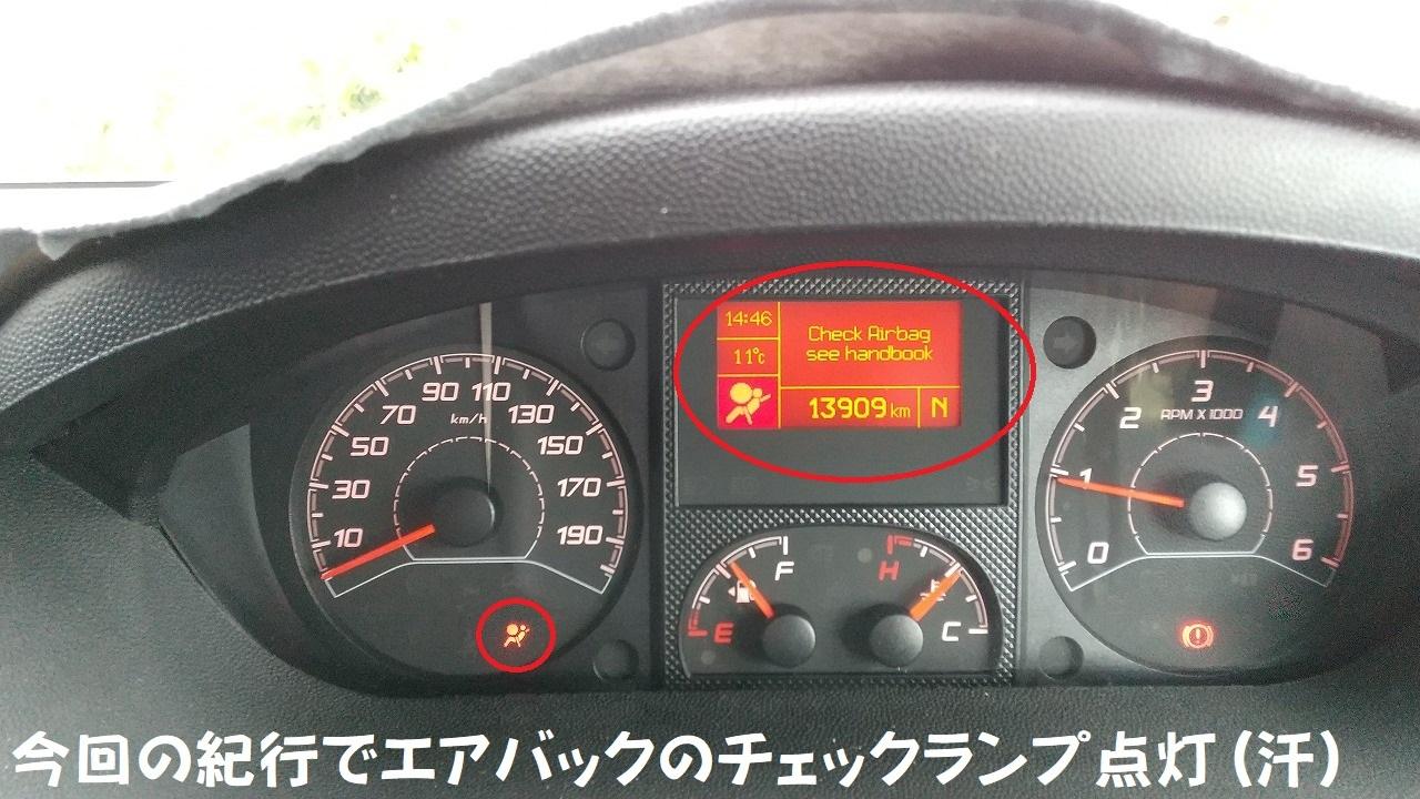DSC_770.jpg
