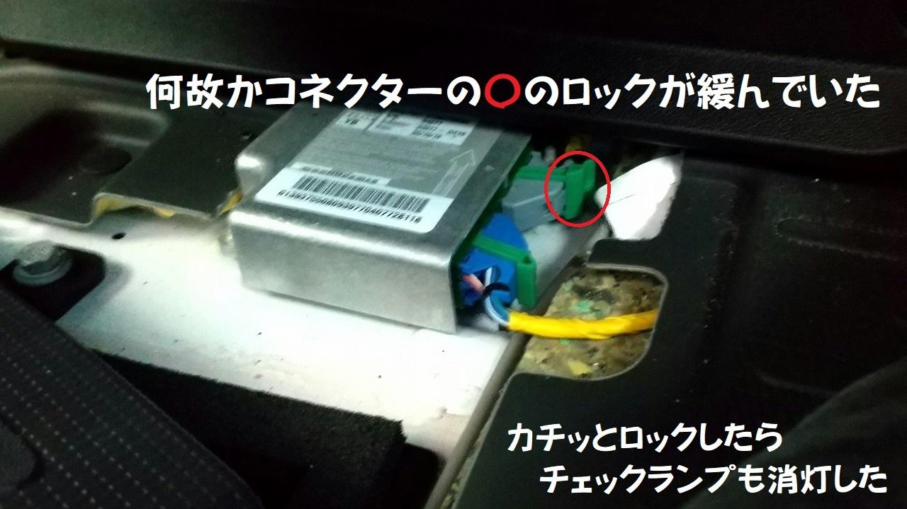DSC_771.jpg