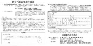 5_18_13_scan171738148.jpg