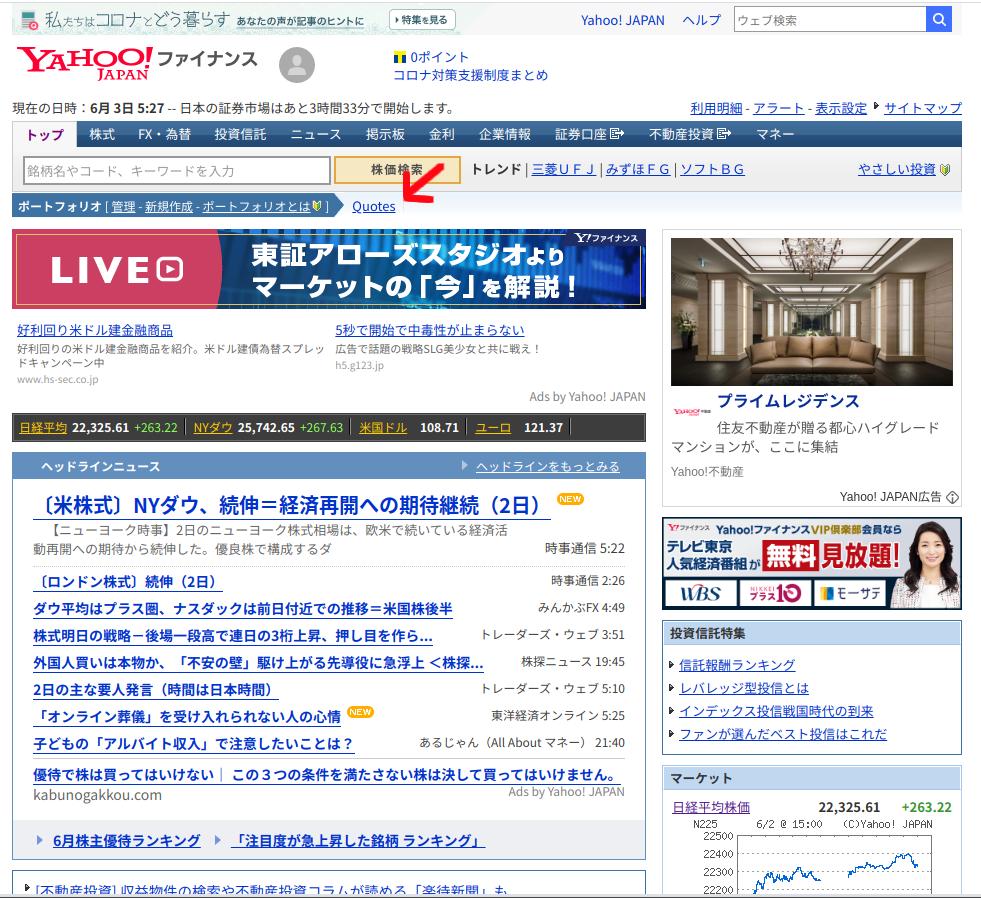 YahooFinance1.png