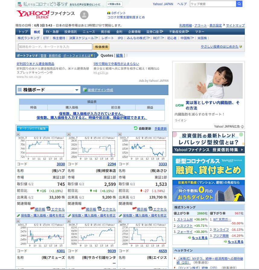 YahooFinance2.png