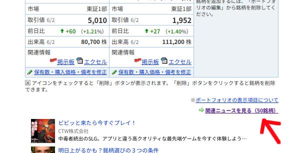 YahooFinance3.png