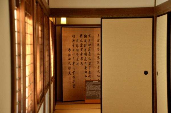 2021-2-4旧伊藤博文別邸 11