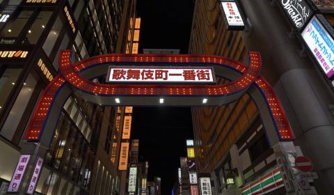 海外「犯罪の匂いが全くしない」 日本最大の繁華街の光景に衝撃を受ける海外の人々