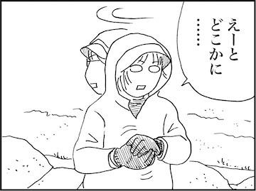 kfc02261-5