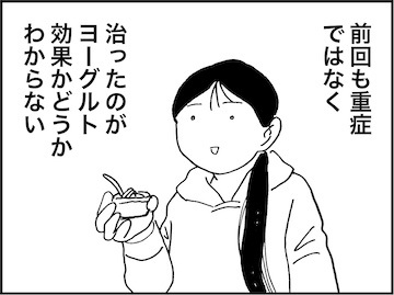 kfc02266-7