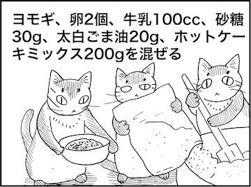 kfc02273-5