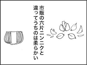 kfc02319-3