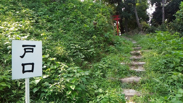 寺尾茶臼山城9