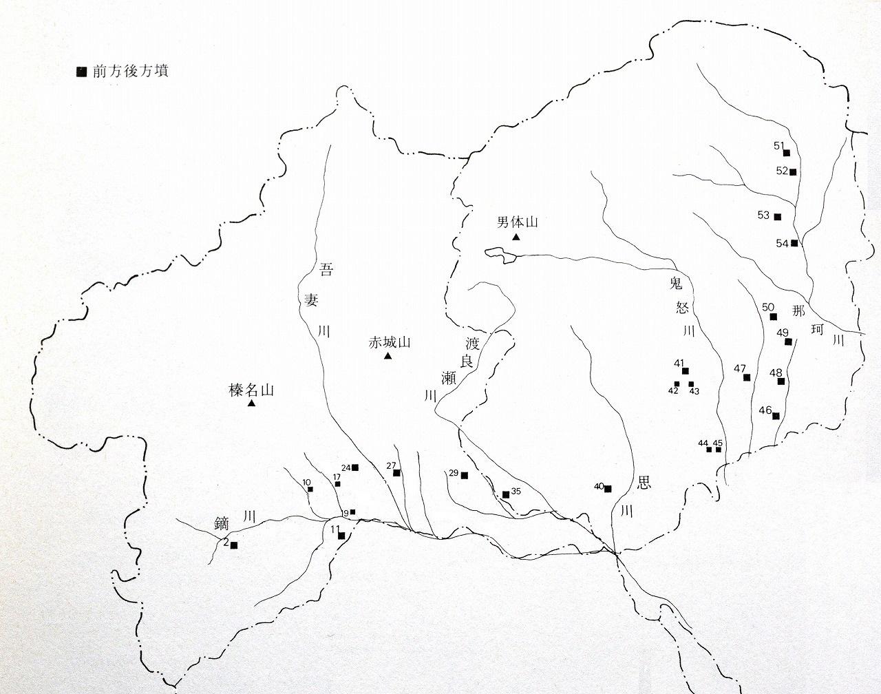 北関東の前方後方墳分布の様相