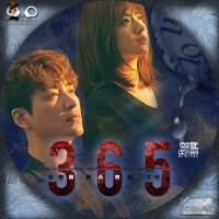 365:運命をさかのぼる1年ハングル1DVD