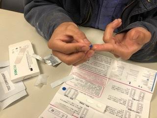 0228抗体検査2