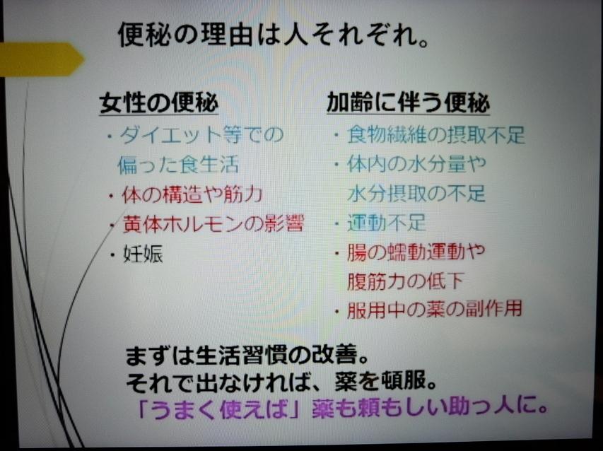 山崎帝國堂複方毒掃丸 06