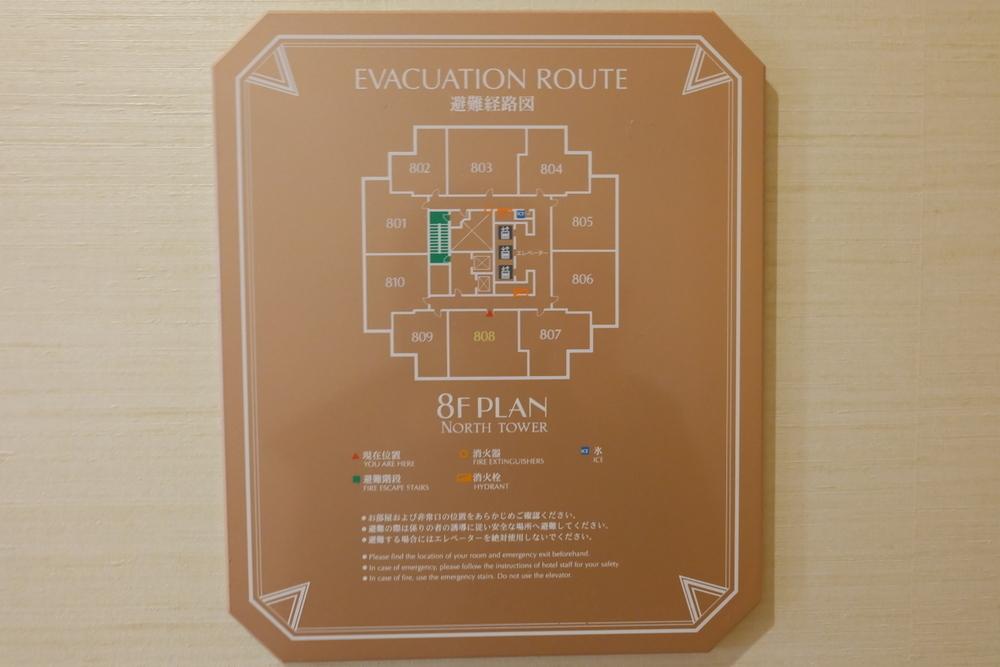 2020-12-26 東京ベイコート倶楽部 09