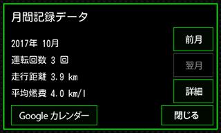 option_c01_03.png