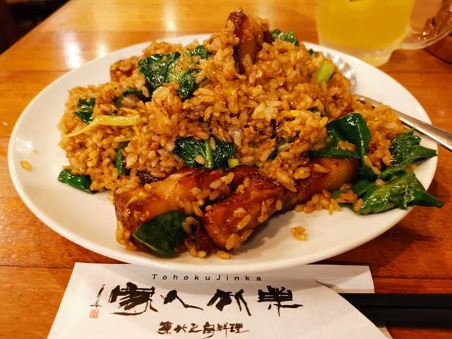 東北人家の豚角煮チャーハン