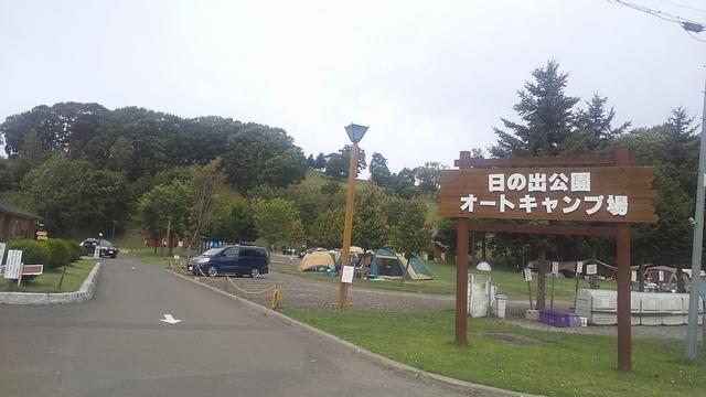 日の出公園 1