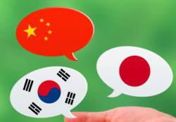 [韓国の反応]今回のオリンピックは韓国と中国との共催がいいと思います韓国ネット民「なんで我々が日本の尻ぬぐいをしなければいけないのか」