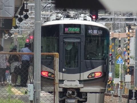 和歌山駅行き普通