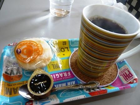 まろん:ホットコーヒー2