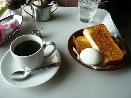 ムラセ:ホットコーヒー・モーニング1