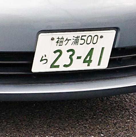 DSC_2740-4.jpg
