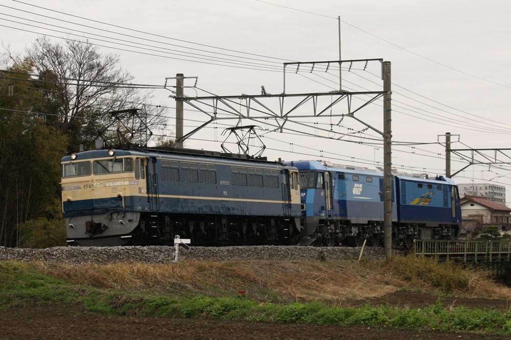 EF65 535 EH200 17