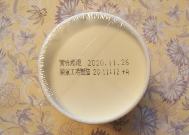 202011240939368f3.jpg