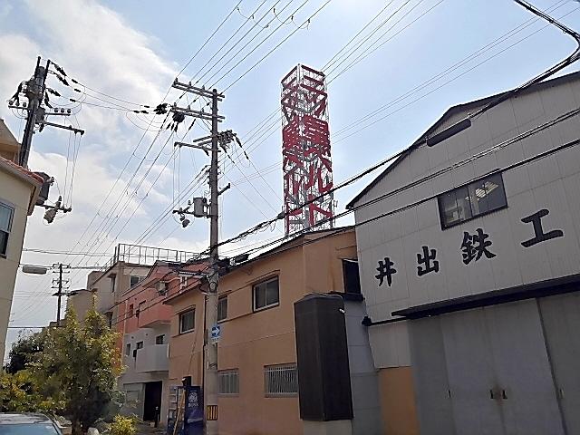 2002228.jpg