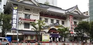 歌舞伎座2.9.20