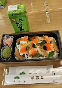 明治座 ちらし寿司1