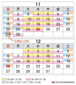 2020_10_31.jpg