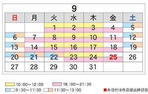 2020_8_31.jpg