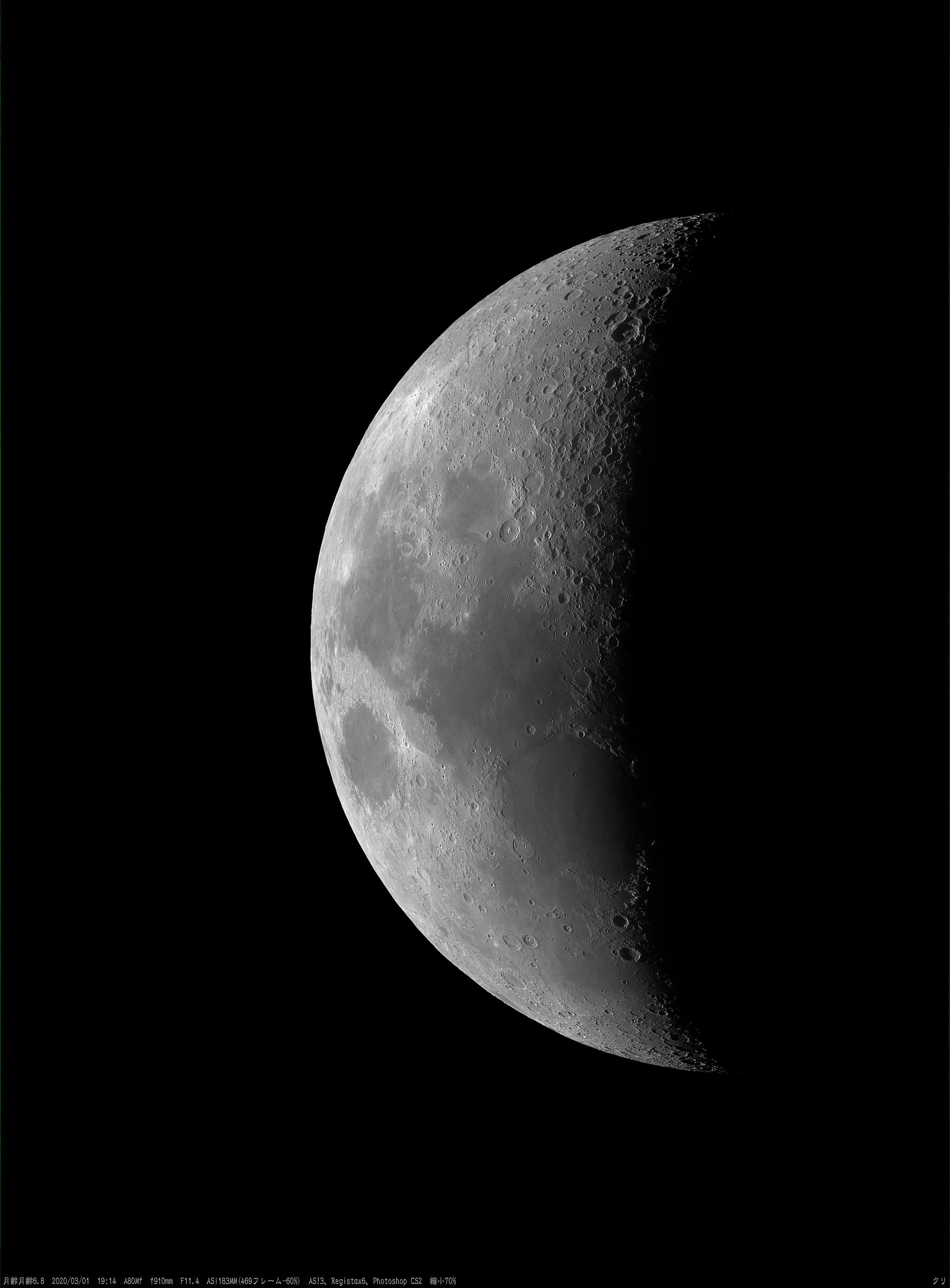20200301MoonAge6_8(A80Mf ASI183MM)_191458