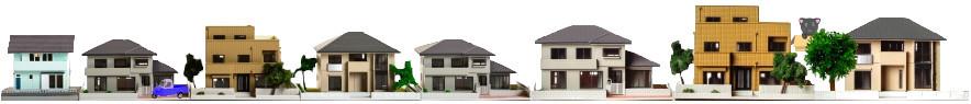 家(横並び)1