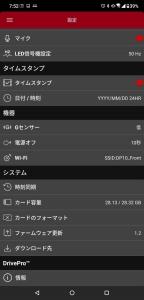 Screenshot_20210410-075250681.jpg
