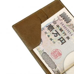 money-clip_d5.jpg