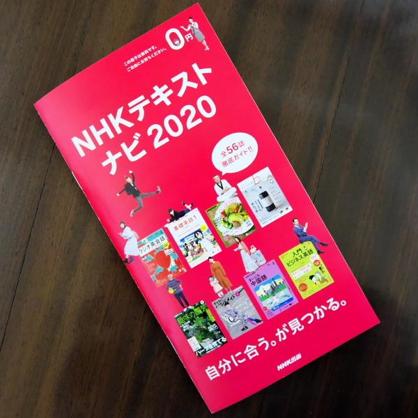 202003140252300cc.jpg