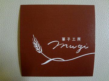 mugiショップカード