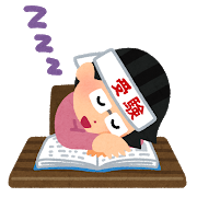 juken_sleep_inemuri_woman.png