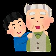 keirou_katamomi_ojiichan2.png