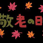 keirounohi_title2.png