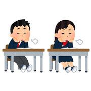 thumbnail_yaruki_nai_school.jpg