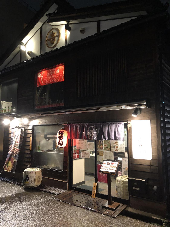 02252020kitsutsuki01.jpeg