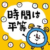 suikawasama.jpg