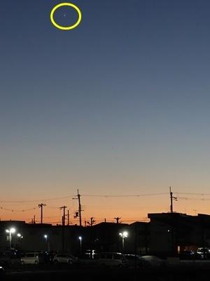冬至の夕焼け木星土星2012